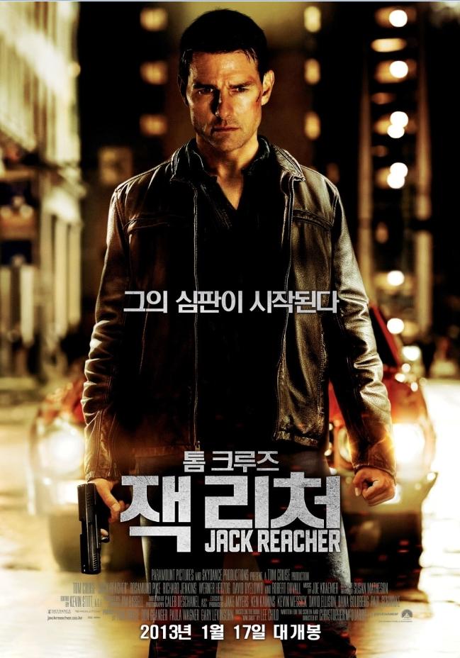 Jack.Reacher.2012.720p.BRrip.x264.GAZ.YIFY.mp4