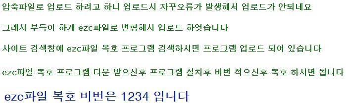 1578249676_NFUl.jpg