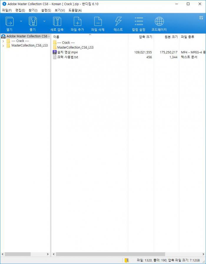 adobe master collection cs6 crack for windows 10